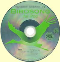 BIRDSONG for iPod CD